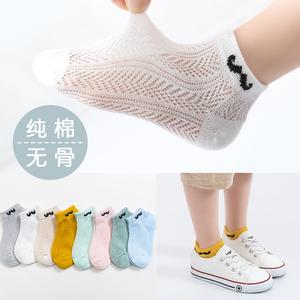 儿童袜子夏季薄款纯棉春秋男童女童新款透气短袜宝宝棉袜网眼船袜
