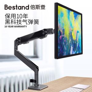 电脑显示器<span class=H>支架</span> 桌面万向旋转升降可悬挂伸缩台式液晶增高<span class=H>摇臂</span>架