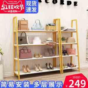 服装店橱窗鞋架包包置物陈列架落地式商场展示柜多层金色铁艺<span class=H>货架</span>