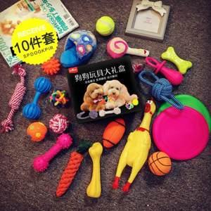狗玩具球耐咬大型犬小<span class=H>狗骨头</span>公仔可爱益智同款狗狗实心成犬弹力猫