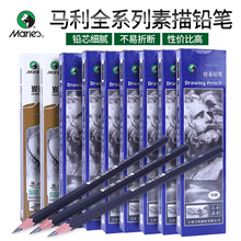 Mali's Painting Pencil 2b4b6b8b14b2 is easier to sharpen than soft, medium and hard carbon pencil. Sketch Pencil Complete Set Sketch Pencil Initial Professional Drawing Pencil Set Artistic Student Supplies Initial Pencil Drawing