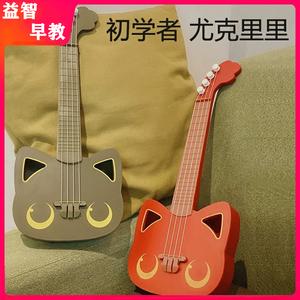 哼嘻尤克里里儿童玩具初学者可弹奏仿真乐器琴小吉他男女孩3-12岁