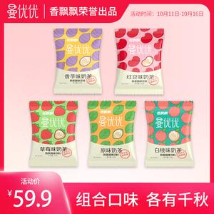 香飘飘曼优优奶茶袋装奶茶速溶奶茶粉冲泡饮品专用原材料50包