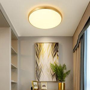 北欧全铜led吸顶灯简约后现代走廊玄关门厅<span class=H>阳台</span>灯圆形主卧室灯具