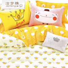 Cotton Children's Cartoon Bed Sheets Three-piece Set 1.2m Student Dormitory Bed Sheets Single Bed Set 1.5m Bed