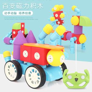 玩乐汇积木玩具婴儿积木0-1岁1-2周岁早教可啃咬婴儿3-6岁智力积