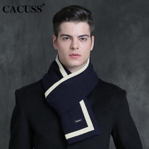 cacuss纯羊毛<span class=H>围巾</span><span class=H>男</span>秋冬季<span class=H>男</span>士商务<span class=H>围巾</span>条纹英伦围脖加厚礼盒装