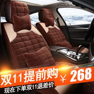 汽车坐垫冬季新款五座专用短<span class=H>毛绒</span>全包加厚保暖座套网红<span class=H>座垫</span>车椅套