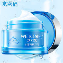 WETCODE/ water code DANZ water key cream cream supplement water lock Cream Moisturizing Skin Moisturizing Cream Moisturizing Cream