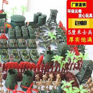 塑料军事套装模型二战小兵人<span class=H>玩具</span>士兵团儿童打仗小人沙盘战争男孩