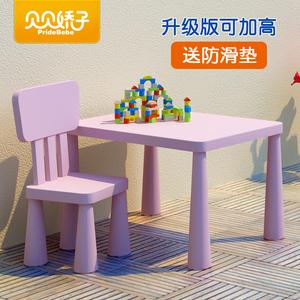 宜家用儿童桌椅套装幼儿园桌椅儿童桌子幼儿园桌子宝宝桌椅<span class=H>学习桌</span>