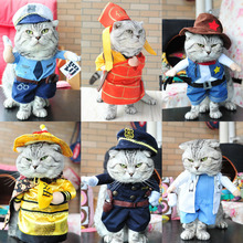 Shake the same funny pet upright clothes cat clothes dog VIP short blue cat clothes autumn wear thin