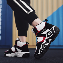 Spring new hip hop sneakers 48 sizes Korean fashion students running 46 men's fashion shoes 47 men's casual shoes