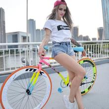 Men and women leisure 26-inch thick bicycle female dead flying 24-inch bicycle single person cool girl instead of bicycle