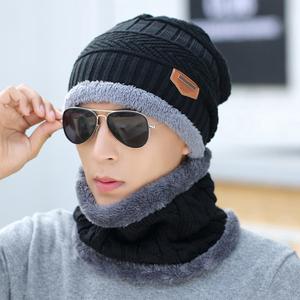 冬季<span class=H>帽子</span>男韩版潮针织帽男毛线帽户外保暖套头帽围脖保暖包头男帽