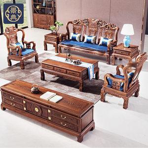 景典红木<span class=H>沙发</span>组合鸡翅木<span class=H>沙发</span>中式实木客厅茶几家具仿古户型<span class=H>五件套</span>