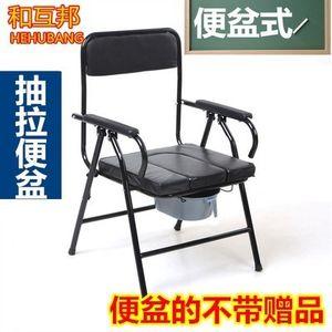 <span class=H>座便器</span>坐便椅老人加固防滑家用残疾人产妇多功能护理方便床边放茅