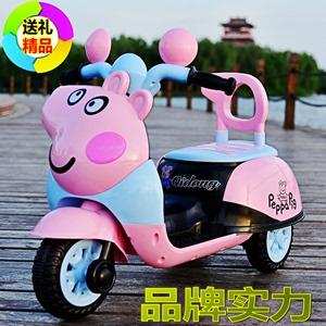 奇动小猪儿童电动摩托车宝宝三轮车男女小孩玩具车可坐遥控电瓶车