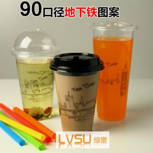 奶茶杯子带盖一次性杯子批发地下铁饮料打包杯塑料杯果汁1000只装