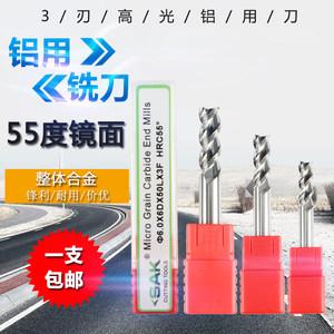 SAK铝合金专用铣<span class=H>刀</span>HRC55度3刃数控铣<span class=H>刀</span>1-20钨钢铝用<span class=H>刀</span>硬质合金