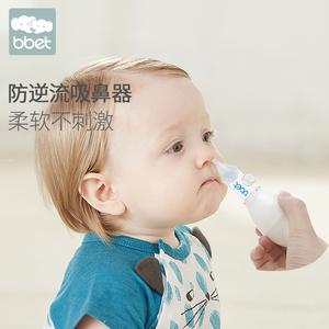 婴儿吸鼻器宝宝鼻屎清洁器新生婴幼儿童专用吸鼻涕神器通鼻塞家用