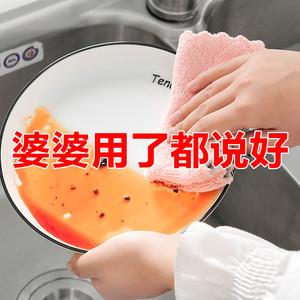 干湿两用<span class=H>抹布</span>不掉毛厨房用品家用吸水毛巾家务清洁擦桌去油洗碗布