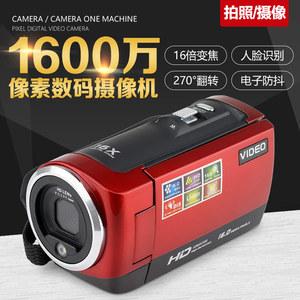1600万像素数码摄像机高清家用DV数码照<span class=H>相机</span>专业旅游 录像
