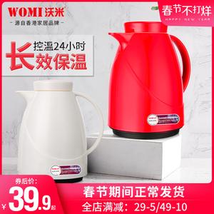 家用保温瓶玻璃内胆小暖瓶茶瓶开水瓶