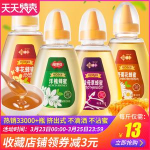 福事多蜂蜜1kg纯瓶天然农家自产百花野生枣花洋槐蜜土取蜂巢峰蜜