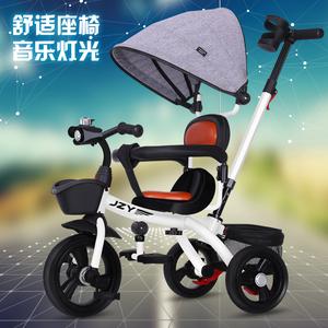 儿童<span class=H>三轮车</span>脚踏车-1-3-2-6岁宝宝童车婴儿手推车小孩幼儿自行车子
