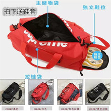 Sports Fitness Bag Male Waterproof Training Bag Female Short-distance Large Capacity Dry-wet Separation Bag Hand-held Travel Bag Tide