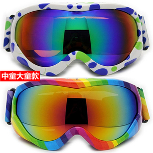 8-15正品儿童滑雪镜球面双层防雾防风专业滑雪<span class=H>眼镜</span>护目镜骑行<span class=H>风镜</span>