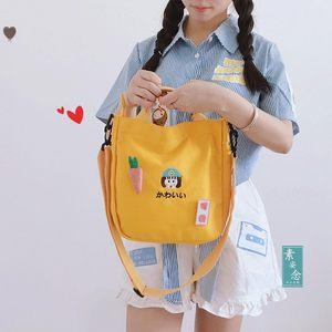 原宿日系软妹少女布包可爱小包包帆布斜挎包单肩手提袋学生小挎包