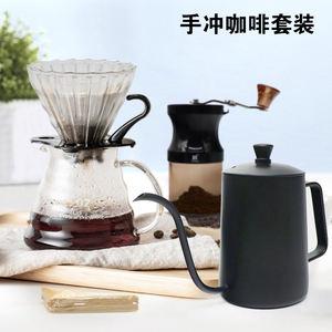 手冲咖啡细口壶套装玻璃滤杯过滤纸滤杯温度计手摇磨豆机家用组合