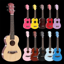 Ukrainian boys and girls beginner children adult 21 inch 23 inch 26 inch Ukrainian color wooden guitar