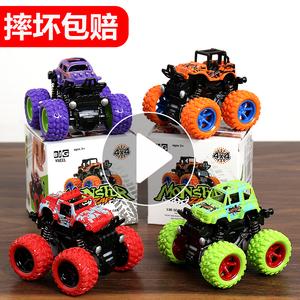 耐摔惯性小<span class=H>汽车</span>男孩儿童回力车子小孩1小车模型3-6周岁宝宝玩具车