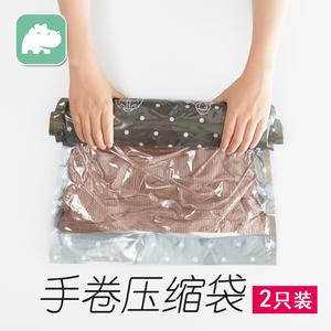 旅行手卷式<span class=H>压缩袋</span>衣服真空收纳袋衣物小号密封袋行李整理袋收缩袋