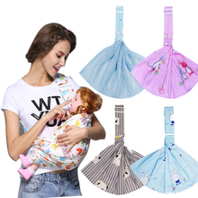 Multifunctional baby newborn baby single shoulder strap summer seasons front and rear hug type horizontal hug cotton belt