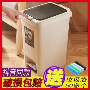 大号脚踏式<span class=H>垃圾桶</span>有盖创意卫生间客厅卧室厨房家用带盖厕所纸篓踩