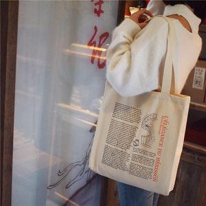 原创设计《刺猬的优雅》女单肩全棉帆布包学生<span class=H>书包</span>布袋包包文艺范
