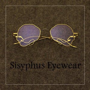 秦岚女明星同款太阳<span class=H>眼镜</span>透明不规则搭配装饰个性潮人时尚墨镜素颜