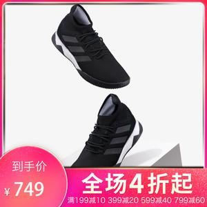 adidas/阿迪达斯暗影猎鹰8.1 TR平底男子运动休闲<span class=H>足球鞋</span>DB2062