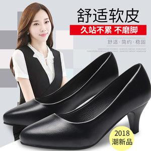 工作鞋女尖头高跟鞋女皮鞋黑色职业真皮细跟面试正装粗跟中跟单鞋