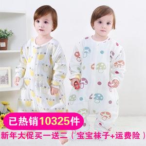 婴儿睡袋纯棉春秋冬季厚款宝宝空调防踢被六层纱布分腿可拆袖睡袋