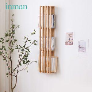 茵曼home实木书报架创意欧美简易免漆擦油环保橡木杂志架小书架子