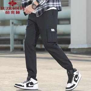 【俞兆林】宽松大码束脚九分工装裤