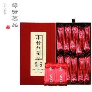 绿芳茶叶 买一送一 小种红茶 新茶 春茶 茶叶 礼盒装100g*2盒