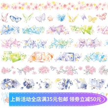 BOBOGD and Paper Tape Dream Base Money Element Handbook with Diary DIY Sticker Special Ink Flash