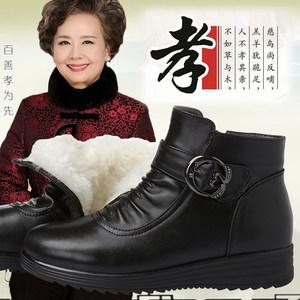 老太太鞋子女冬季保暖加绒老人妈妈棉鞋真皮软底防滑平底奶奶<span class=H>皮鞋</span>