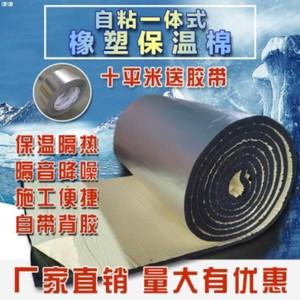 专业架子鼓影院装饰神器防水平面橡塑保温板隔音棉环保装修环保阻
